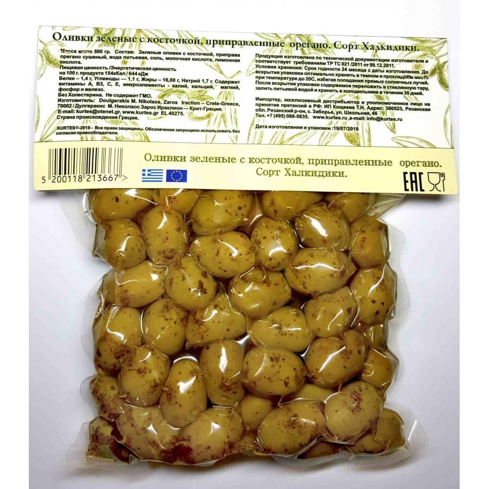Оливки зеленые с косточкой приправленные орегано 250 г KURTES - доставка в Москву