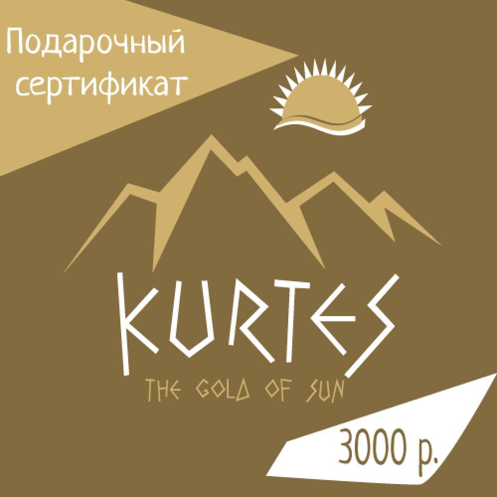 Подарочный сертификат KURTES - доставка в Москву